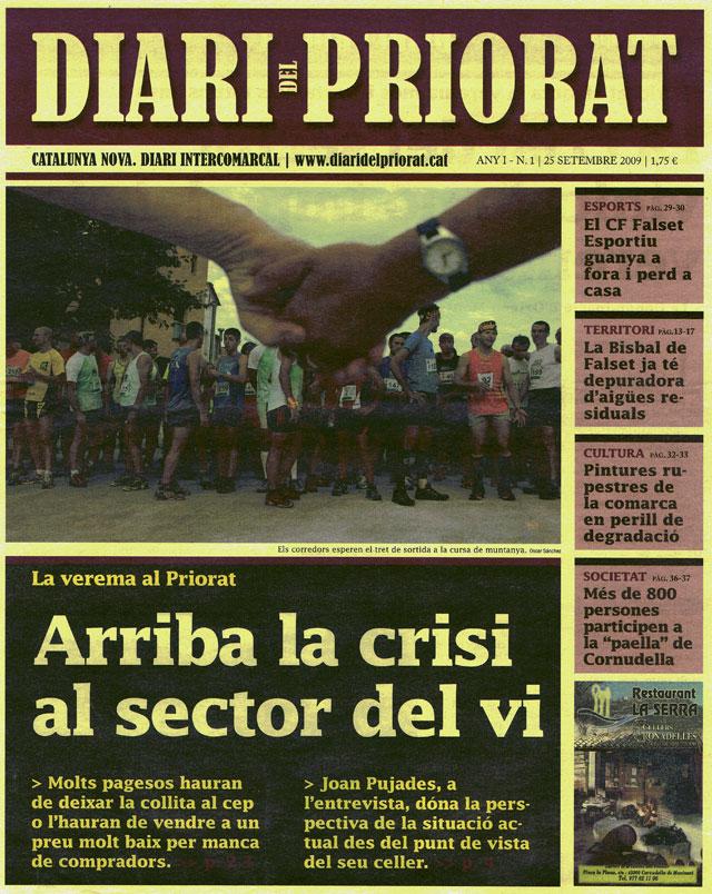 Primer número del Diari del Priorat, setembre 2009.